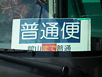 Minami_boso_free20130603_32