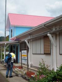 Isumi_fusamoto20130608_04