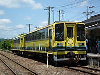 Isumi200_20130608_11