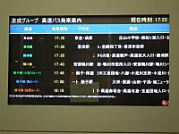 Keisei_bus20130609_01