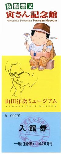 Keisei_sitamati20130609_08