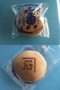 Keisei_sitamati20130609_09