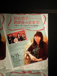 Kurikoda20130615_03
