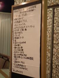 Kurikoda20130615_04