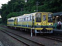 Isumi200_20130617_05