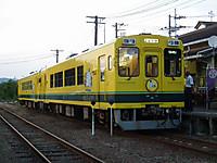 Isumi300_20130617_04