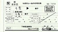 Ayame183_20130623_01
