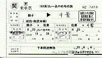 Ayame183_20130623_02