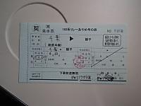 Ayame183_20130623_06_2