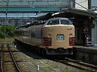 Ayame183_20130623_32