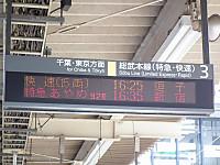 Ayame183_20130623_56