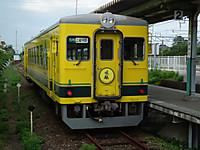 Isumi350_20130624_09