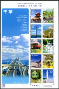 Furusato_stamp20130625_01