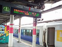 Wakashio183_20130629_01
