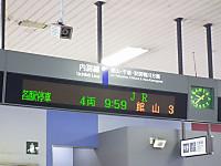 Wakashio183_20130629_06