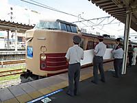 Wakashio183_20130629_08