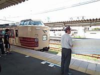 Wakashio183_20130629_09