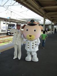 Wakashio183_20130629_10