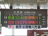 Wakashio183_20130629_16