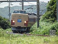 Wakashio183_20130629_18