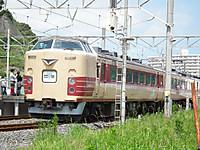 Wakashio183_20130629_20