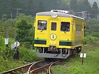 Isumi350_20130630_06