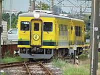 Isumi350_20130630_18