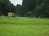 Isumi300_20130701_01
