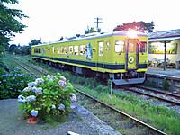 Isumi350_20130703_04