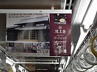 Isumi350_20130708_03