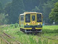 Isumi200_20130713_03