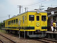 Isumi350_20130713_10