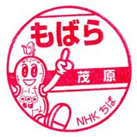 Nanohana_stamp20130725_01