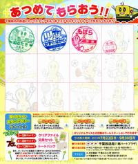 Chiba_mono20130725_04