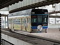 Chiba_mono20130725_06