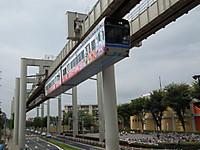 Chiba_mono20130725_07