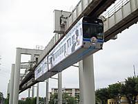 Chiba_mono20130725_08