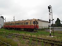 Isumi_kuniyosi20130726_07