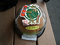 Minami_boso20130727_37