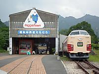 Takasakisen20130728_29