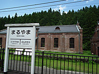 Takasakisen20130728_41