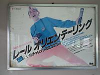 Takasakisen20130728_50