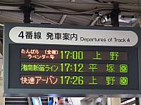 Takasakisen20130728_52