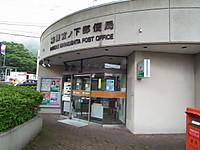 Hakone20130731_08