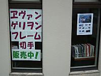 Hakone20130731_09