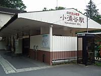 Hakone20130731_11