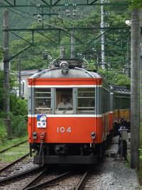 Hakone20130731_12