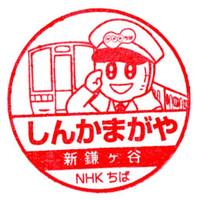 Nanohana_stamp20130729_06