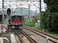 Hakone20130731_21
