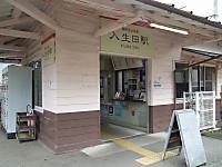 Hakone20130731_23
